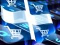Existe-t-il une frontière physique au commerce électronique?
