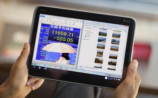Photo de l'application OnLive Desktop