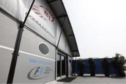 Centre de communications F1