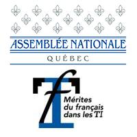 Assemblée nationale du Québec, Mérites du français dans les TI