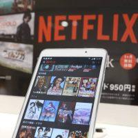 COVID-19: Netflix et YouTube réduisent la qualité des vidéos pour désengorger Internet