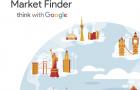 Google lance Market Finder pour les PME canadiennes